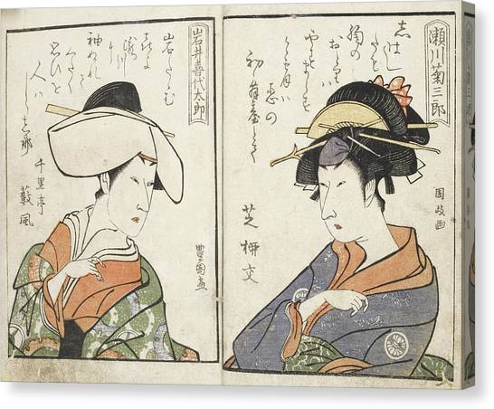 Behind The Scenes Canvas Print - Kabuki Actors by British Library