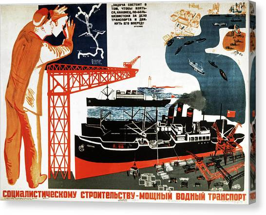 Advertising Campaign Canvas Print - 1930s Soviet Poster by Cci Archives
