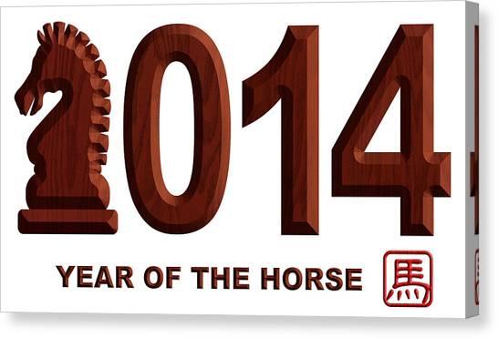 2014 Chinese Wood Chiseled Horse Illustration Canvas Print