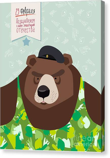 Color Image Canvas Print - 23 February. Bear With Cap. The Vintage by Top Vector Studio