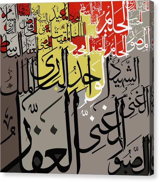 Saudia Canvas Print - 99 Names Of Allah by Catf