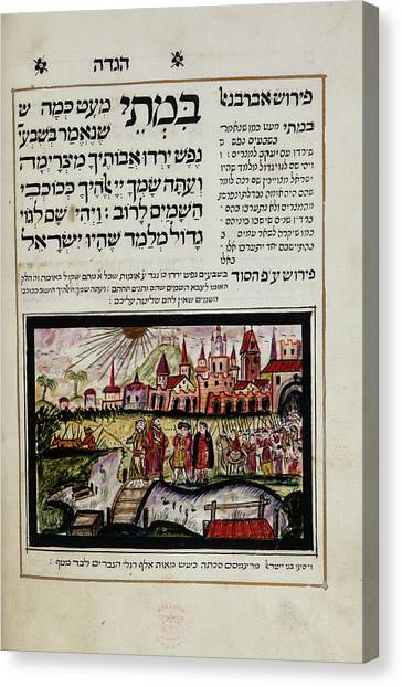 Passover Canvas Print - Passover Haggadah by British Library