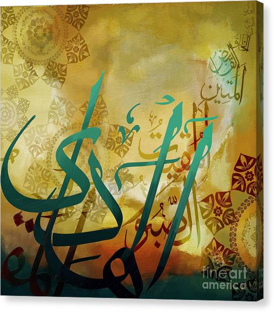 Islamic Art Canvas Print - Islamic Calligraphy by Corporate Art Task Force