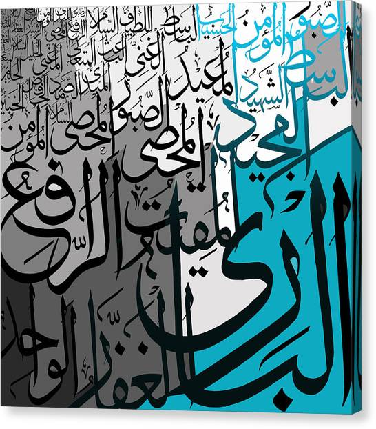 Iranian Canvas Print - 99 Names Of Allah by Catf