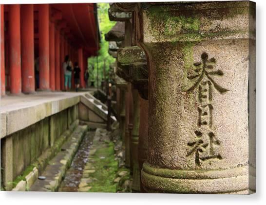 A Stone Pillar Which Reads Kasuga Canvas Print by Paul Dymond