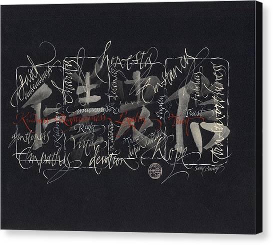 A Values Driven Life Canvas Print