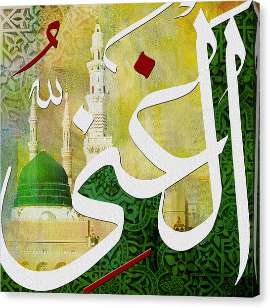 Independent Canvas Print - Al-ghani by Corporate Art Task Force