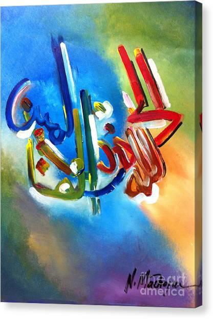 Canvas Print featuring the painting Al-hamdu by Nizar MacNojia