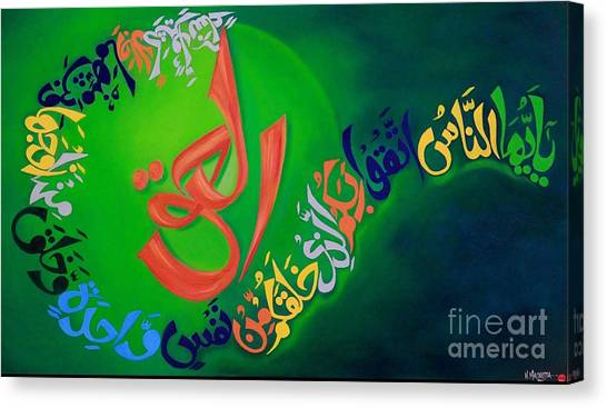 Canvas Print featuring the painting Al-haqq by Nizar MacNojia