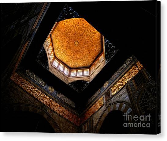 Al Ishaqi Mosque Canvas Print