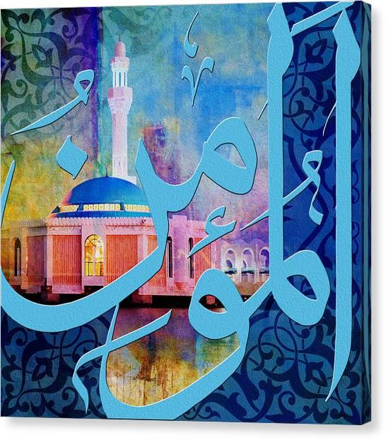 Allah Canvas Print - Al-mumin by Corporate Art Task Force