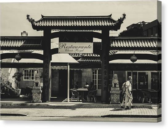 Chinese Restaurant Canvas Print - Albufeira Street Series - Chines Royal by Marco Oliveira