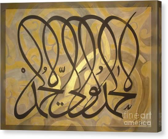 Muslim Canvas Print - Alhamdu Lill Laah Wali Yul Hamd by Sayyidah Seema Zaidee