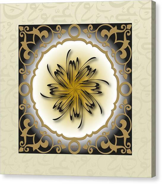 Allah God Name Canvas Print
