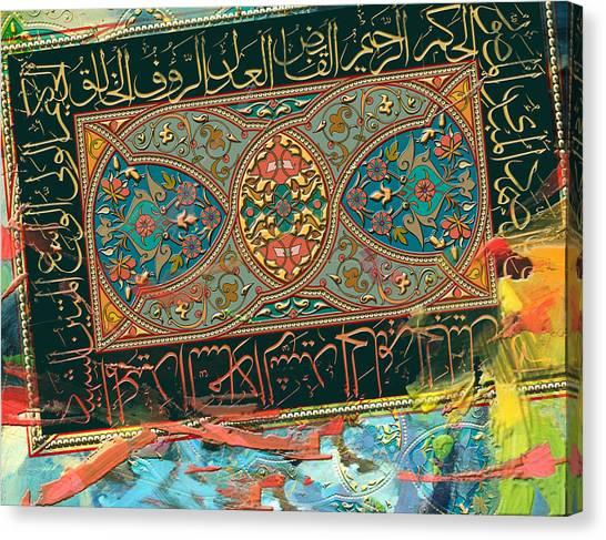 Iranian Canvas Print - Arabesque 16b by Shah Nawaz