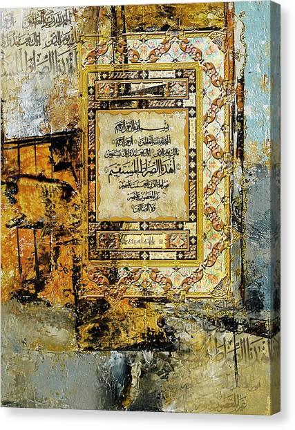 Islamic Art Canvas Print - Arabesque 27b by Shah Nawaz
