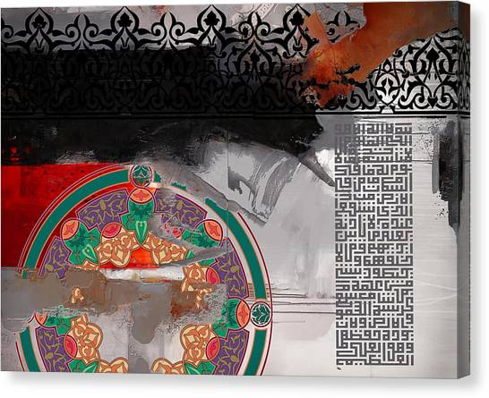 Islamic Art Canvas Print - Arabesque 3 by Shah Nawaz