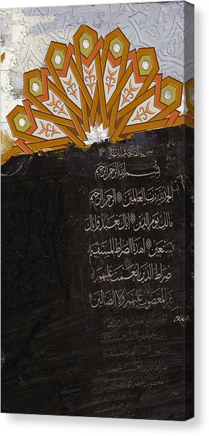 Islamic Art Canvas Print - Arabesque 5c by Shah Nawaz