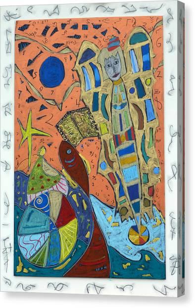Archangel Ariel Canvas Print