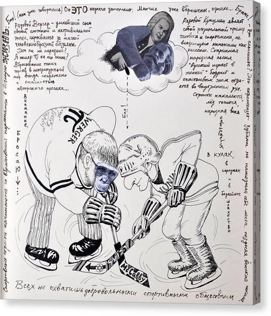 Babach Hockey Canvas Print by Nekoda  Singer
