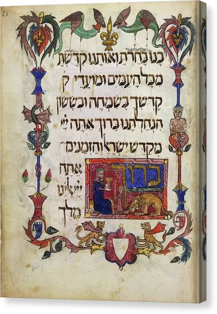 Judaism Canvas Print - Barcelona Haggadah by British Library