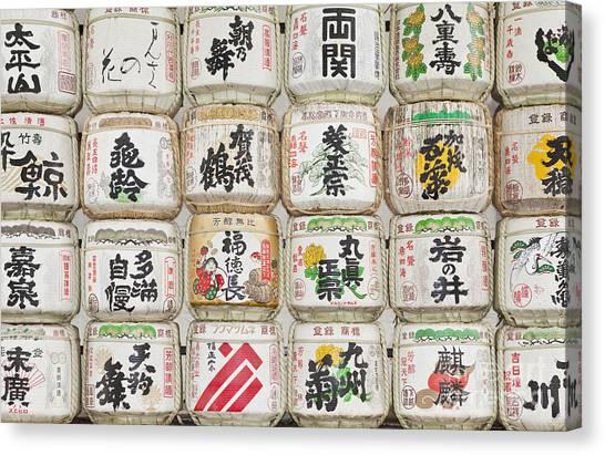 Barrels Of Sake At The Meiji Jingu Shrine Canvas Print