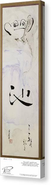 Bashoo's Haiku Old Pond And Frog Canvas Print
