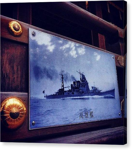 Battleship Canvas Print - Battleship Takao  戦艦 高雄 by My Senx