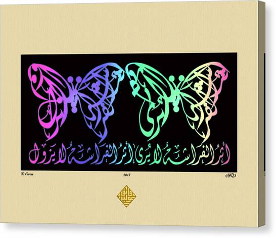 Butterfly Effect 1 Canvas Print