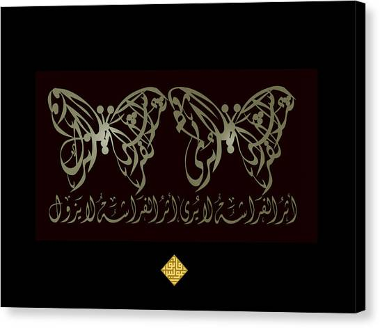 Butterfly Effect 3 Canvas Print