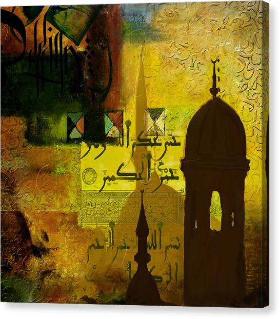 Muslim Canvas Print - Calligraphy by Corporate Art Task Force