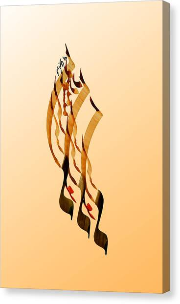 Fineart Canvas Print - Can Not Live Without You by Mah FineArt