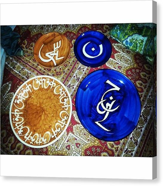 Islam Canvas Print - #ceramic #plates With #urdu by Ankit Agrawal