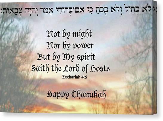 Canvas Print featuring the photograph Chanukah Zech 4-6 by Linda Feinberg