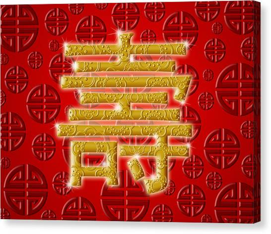 Happy birthday greeting canvas prints page 24 of 29 fine art happy birthday greeting canvas print chinese birthday longevity golden calligraphy symbol red by david gn m4hsunfo