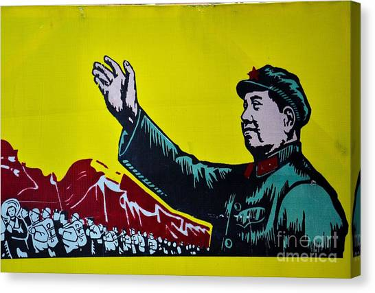 Chinese Communist Propaganda Poster Art With Mao Zedong Shanghai China Canvas Print