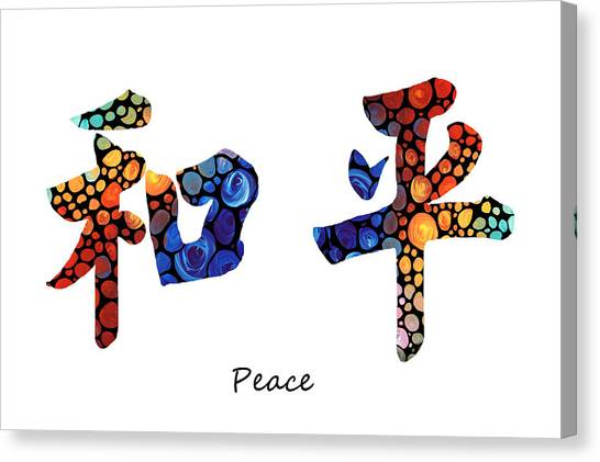 China Canvas Print - Chinese Symbol - Peace Sign 16 by Sharon Cummings