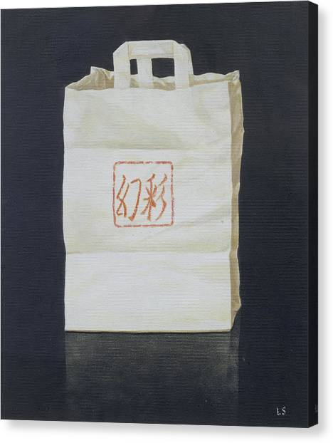 Fast Food Canvas Print - Chinese Takeaway, 2004 Acrylic On Paper by Lincoln Seligman