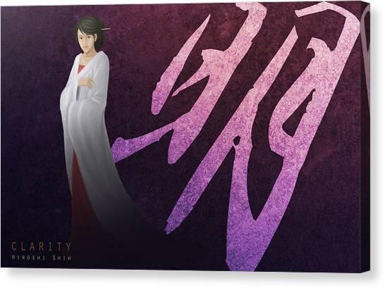 Clarity Ver.a Canvas Print by Hiroshi Shih
