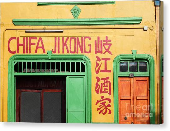 Chinese Restaurant Canvas Print - Colourful Chinese Restaurant by James Brunker