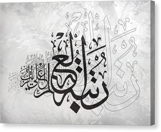 Iranian Canvas Print - Contemporary Islamic Art 22b by Shah Nawaz