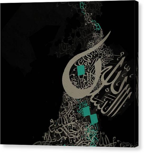 Iranian Canvas Print - Contemporary Islamic Art 25c by Shah Nawaz