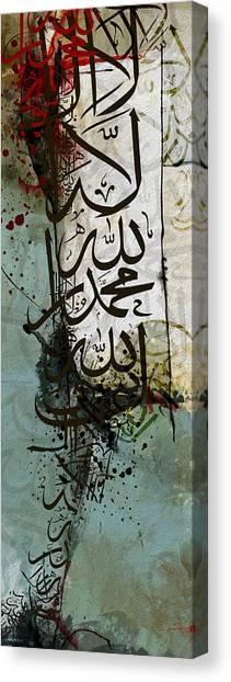 Iranian Canvas Print - Contemporary Islamic Art 28b by Shah Nawaz