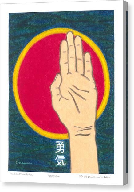 Courage - Mudra Mandala Canvas Print