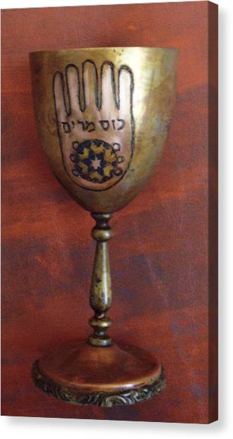Cup Of Miriam 1 Canvas Print