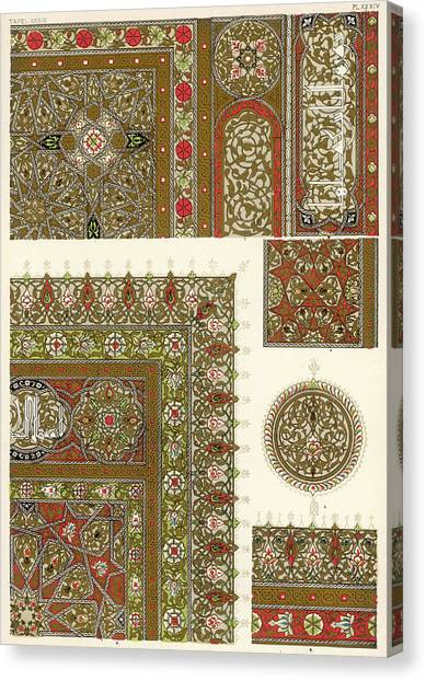 Designs From A Copy Of The  Koran Canvas Print by Mary Evans Picture Library
