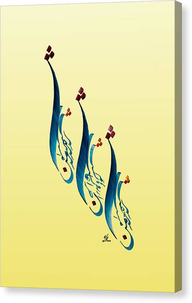 Iranian Canvas Print - Wishes Come True by Mah FineArt
