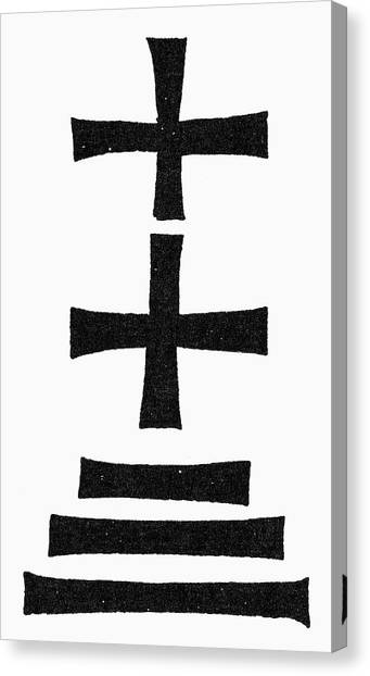 Early Christian Art Canvas Print - Early Christian Symbol by Granger