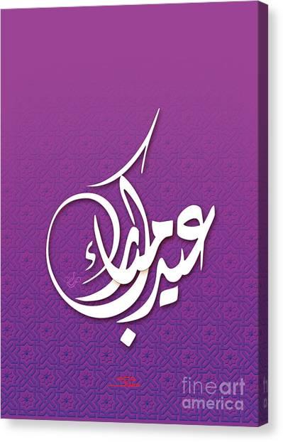Eid Mubarak-blessed Holiday Canvas Print