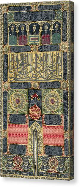 Jihad Canvas Print - External Curtain by Celestial Images